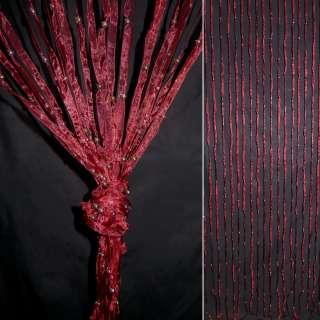 Штора декоративная из капроновой тесьмы 80х175 см бордовая