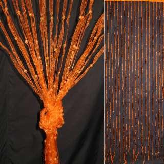Штора декоративная из капроновой тесьмы 80х175 см оранжевая