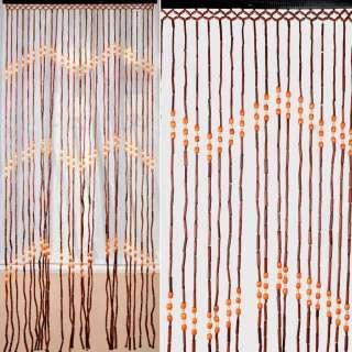 Дверная шторка деревянная 85х175 см зигзаг коричнево-оранжевая