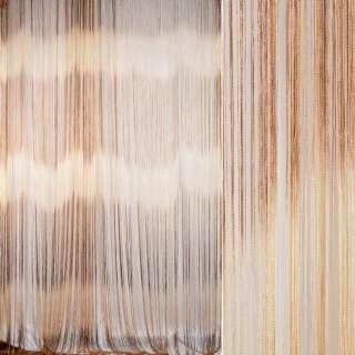 Штора ниточная радуга горизонтальная 310х290 см рыже-бежевая (вес 1,140 кг)