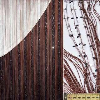 Штора ниточная с пайетками 290х285см коричневая