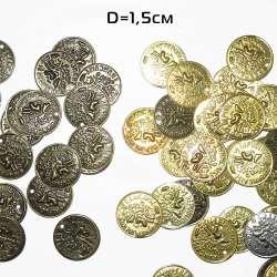 Пришивной декор металл Монетка 15мм для восточного костюма