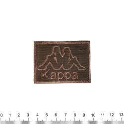 Термоаппликация KAPPA 40х60мм черно-коричневая