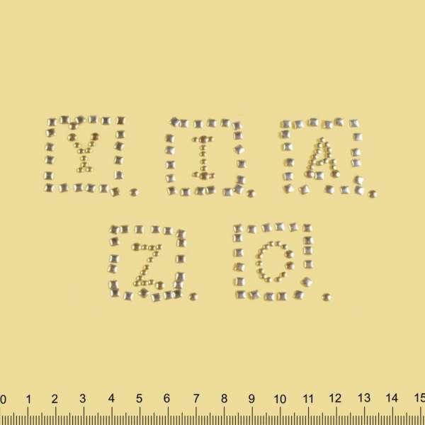 Термоапликация стразы металл YZICA 50х190см золотистая