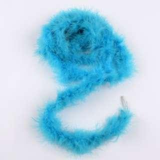 Боа из лебяжьего пуха голубое, длина 1,8м
