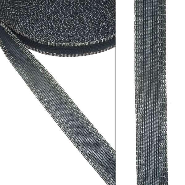 Клеевая для брюк 24 см серая темная