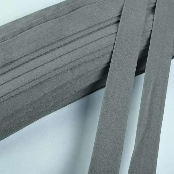 Косая бейка стрейч 20 мм серая