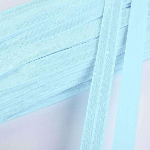 Косая бейка стрейч 15 мм голубая