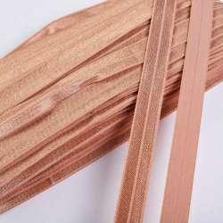 Косая бейка стрейч 15 мм розово-коричневая