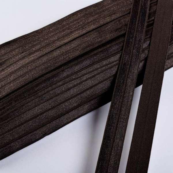 Косая бейка стрейч 15 мм коричневая темная