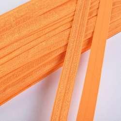 Косая бейка стрейч 15 мм оранжевая