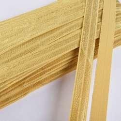 Косая бейка стрейч 15 мм золотистая