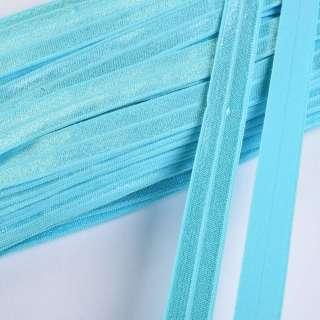 Косая бейка стрейч 15 мм голубая светлая