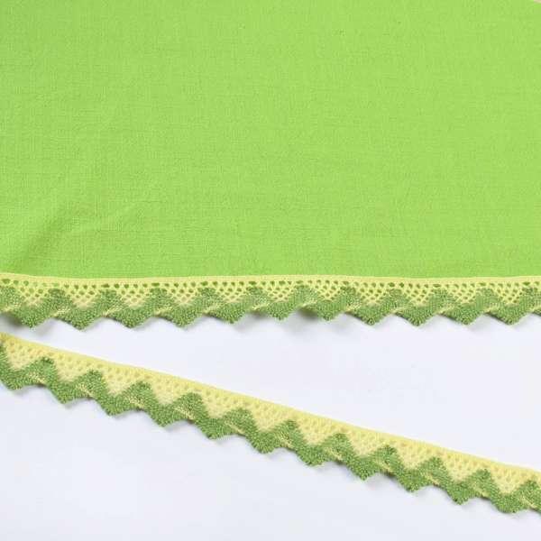 Кружево хлопок зигзаг 15мм желто-зеленое