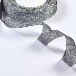 Лента отделочная с люрексом 18мм серебро