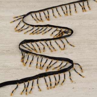 Бахрома бисерная на атласной ленте черная, черно-золотой бисер