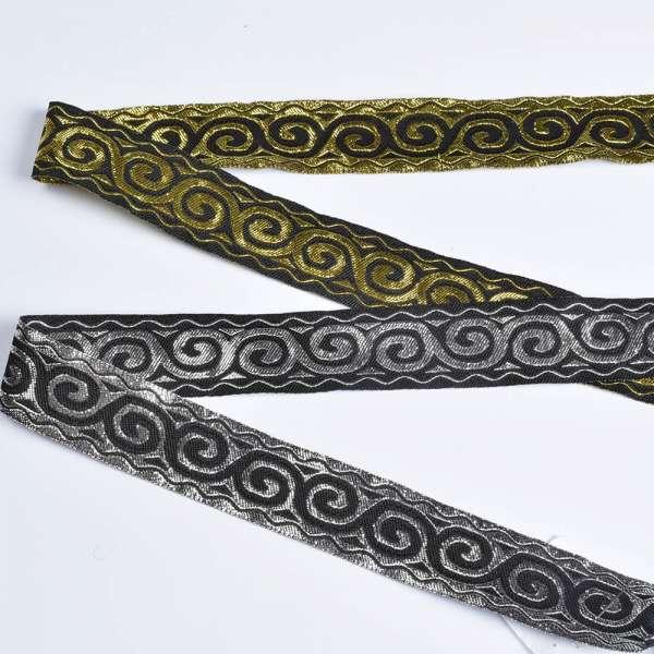 Тесьма с вышивкой и люрексом в ассортименте золото серебро 2.5 цветы 2.8