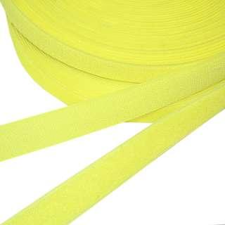 Лента липучка 25мм желто-лимонная №1