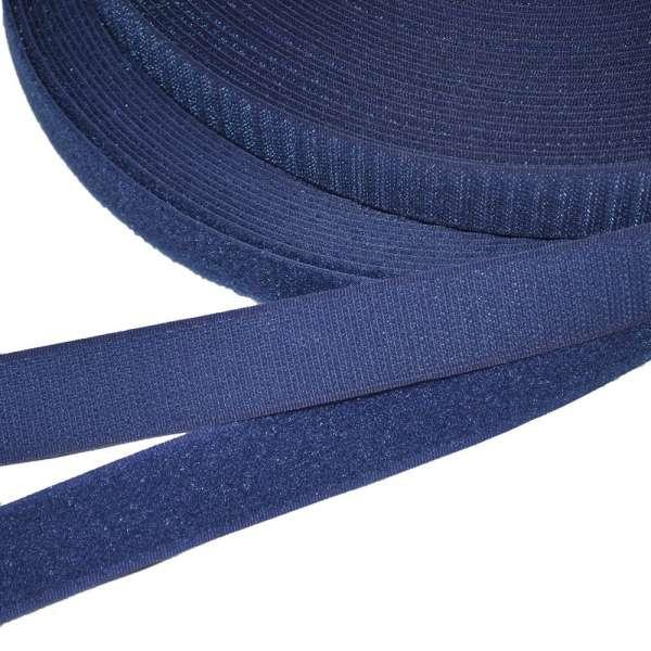 Лента липучка 25мм синяя №21