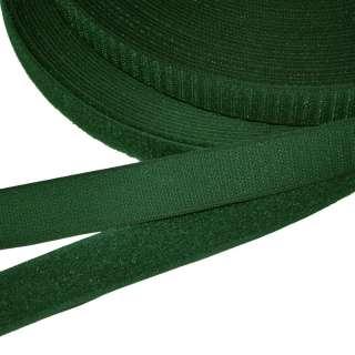 Лента липучка 25мм зеленая темная №31