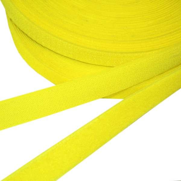 Лента липучка 25мм желтая насыщенная №33