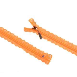 Молния ажурная спиральная М-20 Тип-7 неразъемная оранжевая