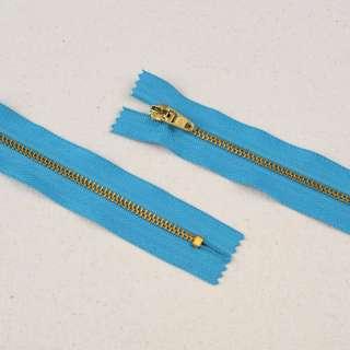 Молния металл М-18 Тип-4 джинсовая неразъемная бирюзовая