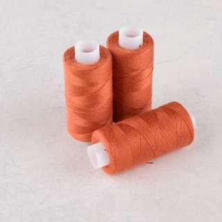 Нитки для джинсов 20/3 Омега-36 (150м) цвет 150 терракотовые