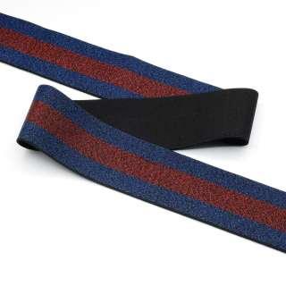 Резинка 40мм синяя с красной полосой с люрексом