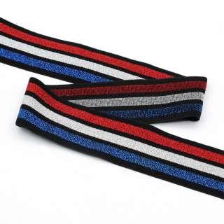 Резинка 40мм черная, синяя, серебристая, красная полоска с люрексом