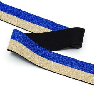 Резинка 40мм синяя/золотистая с люрексом