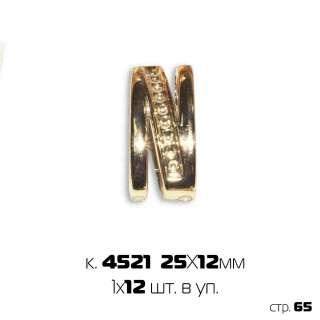Украшение декоративное, золото 2,5см (1х12)