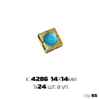 Украшение пришивное металическое с бирюзовой серединой (1х24)