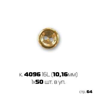 набор пуговиц 14 '' (1х50)