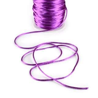 Шнур-сутаж атласный круглый фиолетовый