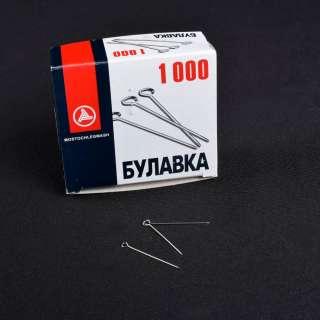 Булавки портновские (1000 штх1)