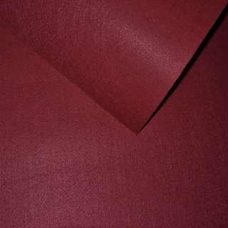 Фетр лист бордовый (0,9мм) 21х30см