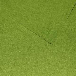 Фетр лист зеленый (0,9мм) 21х30см