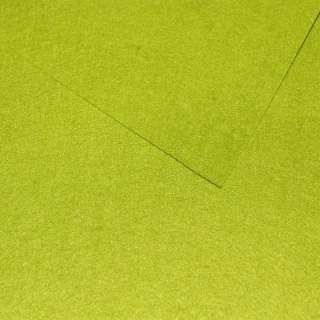 Фетр лист лаймовый (0,9мм) 21х30см