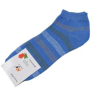Носки голубые темные в бежево-белую полоску (1пара)