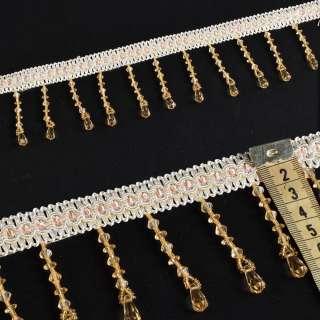 Бахрома бежево-золот с прозрачными пластиковыми подвесками и бисером