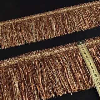 Бахрома с атласной лентой коричневая (в.825г)