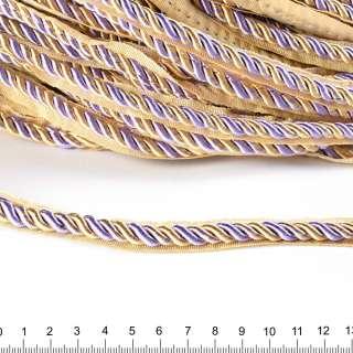 Кант-шнур вшивной 9мм тесьма 15мм сиреневый/шампань